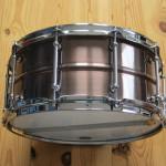 Drum Gear 14x6,5 Bronze